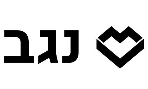 נגב לוגו