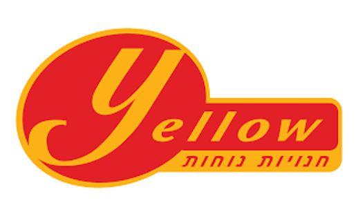 yellow ילו לוגו