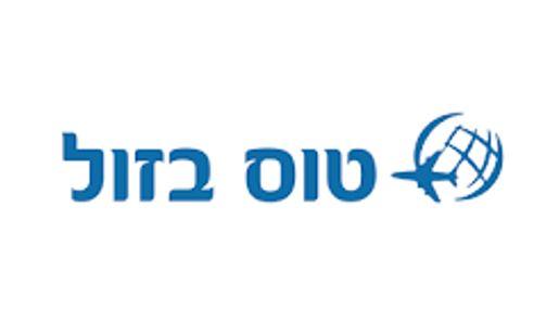 טוס בזול לוגו