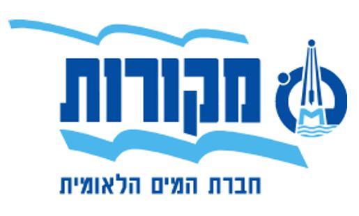 מקורות לוגו