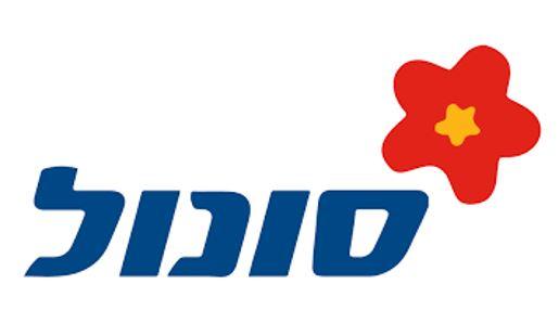 סונול לוגו