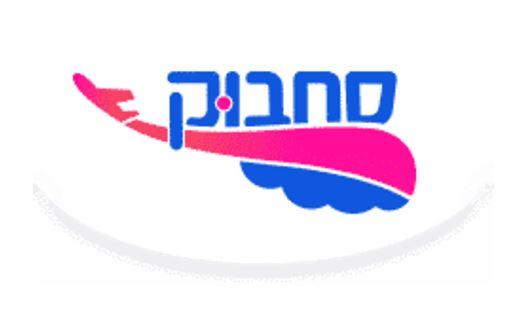 סחבוק לוגו