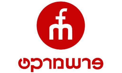 פרשמרקט לוגו