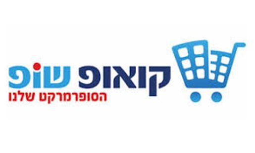 קואופ שופ לוגו