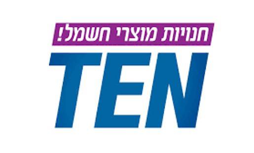 TEN תן אלקטריק לוגו