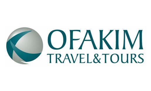 ofakim אופקים תיירות