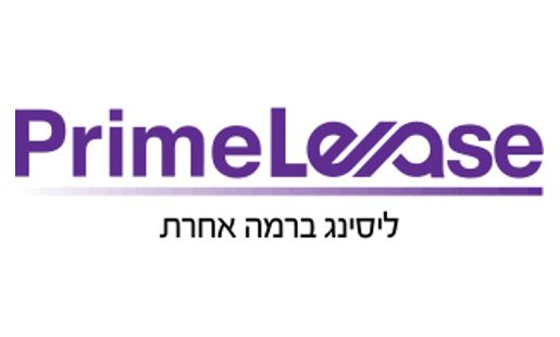 prime lease פריים ליס לוגו