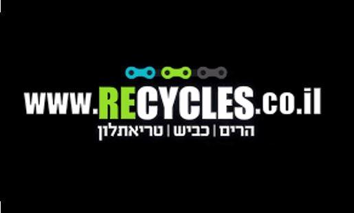 recycles ריסייקלס לוגו